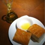 KIRIN SOW-SOW - オリーブオイルに浸して食べます