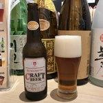 うしじま酒店 - 熊本クラフトビール ペールエール