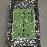 柳桜園茶舗 - 青ほうじ茶