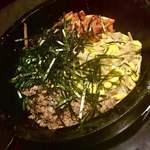焼肉・もつ鍋専門店 パチキ - ビビンバ