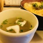 伊勢 - 鶏スープに癒される!