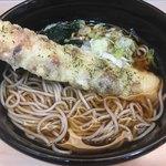 名代 箱根そば - 料理写真:ちくわ天そば(410円)