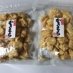 富士あられ本舗 - 料理写真:左=揚げもち 醤油 右=揚げもち 塩