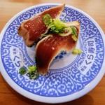 くら寿司 - ゆず塩かつおたたき