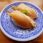 くら寿司 - 天然ぶりたたき生姜醤油漬け