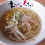 河京ラーメン館 - 山塩ラーメン