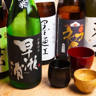 七勺日本酒