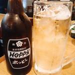 庄や - ホッピー焼酎+1