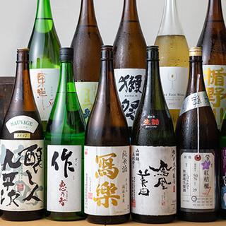 全国各地から取り寄せた日本酒飲み放題始めます!!!