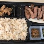 仙臺たんや 利久  - 牛たん弁当3枚6切れ  1,620円