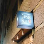 ステーキてっぺい×六本木Buff -