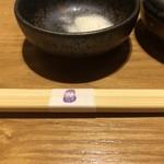 旬味千菜 蓮こん -