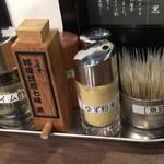 六厘舎 TOKYO - 卓上調味料