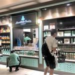 Honolulu Cookie Company - 店内