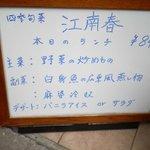 Shikishunsaikounanshun -