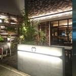 焼肉Garden MISAWA - 焼肉Garden MISAWA