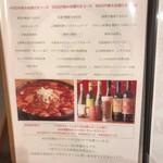 チャイニーズ酒場 エンギ -
