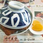 92254204 - ヨーロッパ軒ソースかつ丼/800円(税別)