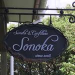 ソノカ - Sweets &Confiture Sonoka