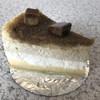 フランドール - 料理写真:純黒糖ババロア 345円