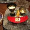 箱根吟遊 武蔵野本館