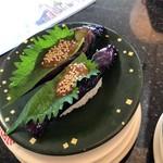 スーパー回転寿司 やまと - 揚げナス味噌、130円、安い