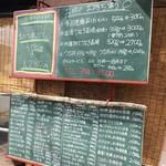 海鮮食房 若狭湾 -