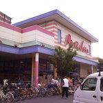ル・ブレ - 店舗は山陽マルナカ住之江店内にあります