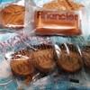 レパコ - 料理写真:今回購入した焼き菓子