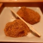 うちの食堂 - わらび餅