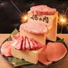 神田焼肉 俺の肉 南口店
