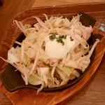 米どころん - 温玉