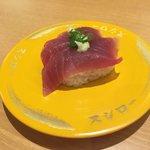 スシロー - 大切りかつお上赤身100円(税別)