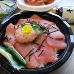 日本海鮮魚センター - 料理写真: