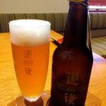 松山鯛めし 秋嘉 - 道後ビール