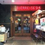 BIER REISE '98 - 『BIER REISE '98』店舗入口