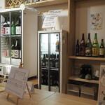 和食ダイニング 拓 - 日本酒の冷蔵庫。