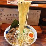 menyainoichi - 麺〜〜〜〜〜❣️(๑˃̵ᴗ˂̵)و 笑笑
