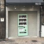 ウィズ アウト スタンド ヒロシマ - 一見自動販売機に見えます