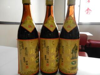 味坊 - 中華料理に一番合う紹興酒