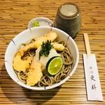 築地 布恒更科 - 海老辛味おろし(1,600円)