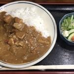 じゃがいも亭 - 味自慢カレー(サラダ付) ¥700