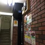 キャッスル ロック - 入り口