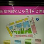 七津屋 - テナント地図