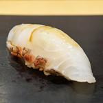 鮨 はしもと - 真鯛