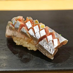 鮨 はしもと - 秋刀魚