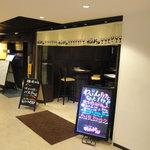 横浜バル - お店の外観です、エキニアの2階にあります