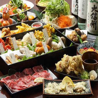 【各種宴会に】2時間飲み放題付宴会コース2,980円