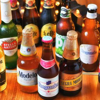 【期間限定】海外瓶ビール飲み放題実施中!
