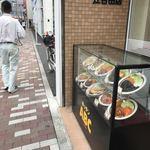 キッチンABC 江古田店 - お店の外観  江古田店